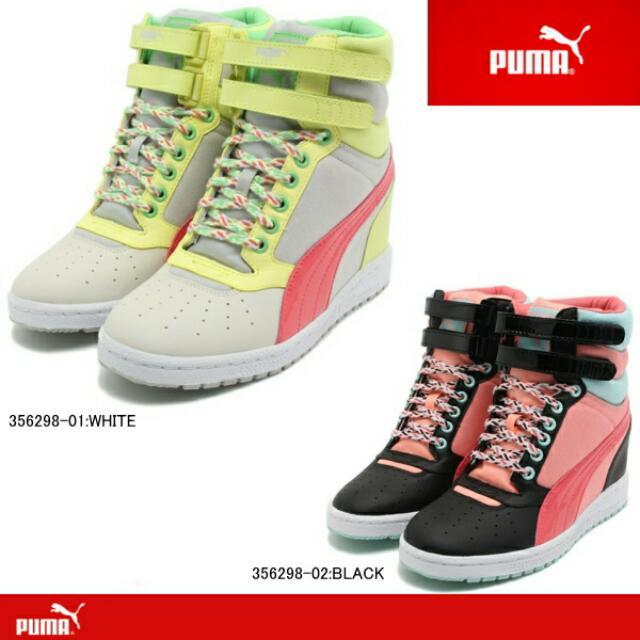 puma wedge sneakers singapore