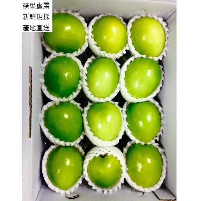 免運!燕巢有機蜜棗10斤禮盒 每箱1100元,黑貓宅配,當天新鮮現採隔天到貨。