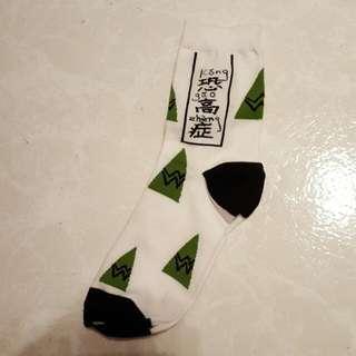 全新未拆  「恐高症」 棉襪