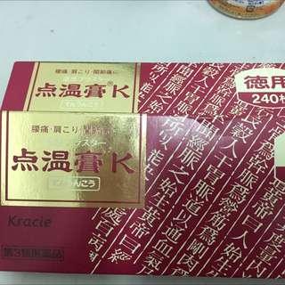 日本 酸痛貼布 點溫膏k