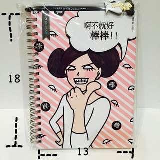 🚚 翻白眼吧!溫蒂妮小姐。筆記本