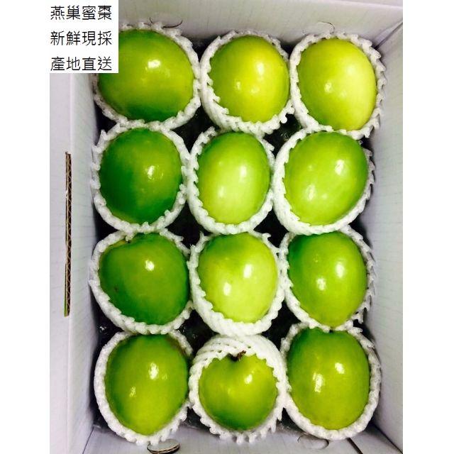 免運!燕巢有機蜜棗5斤禮盒 每箱600元,黑貓宅配,當天新鮮現採隔天到貨。