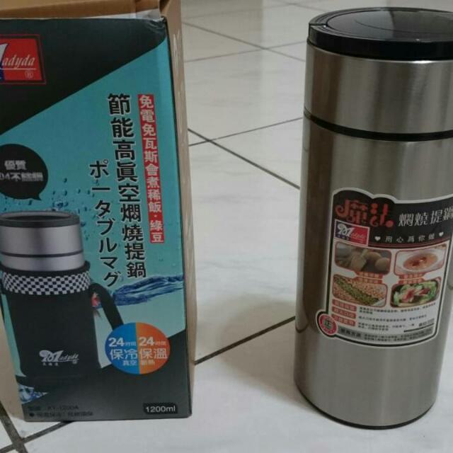 [全新]悶燒提鍋 1200ml