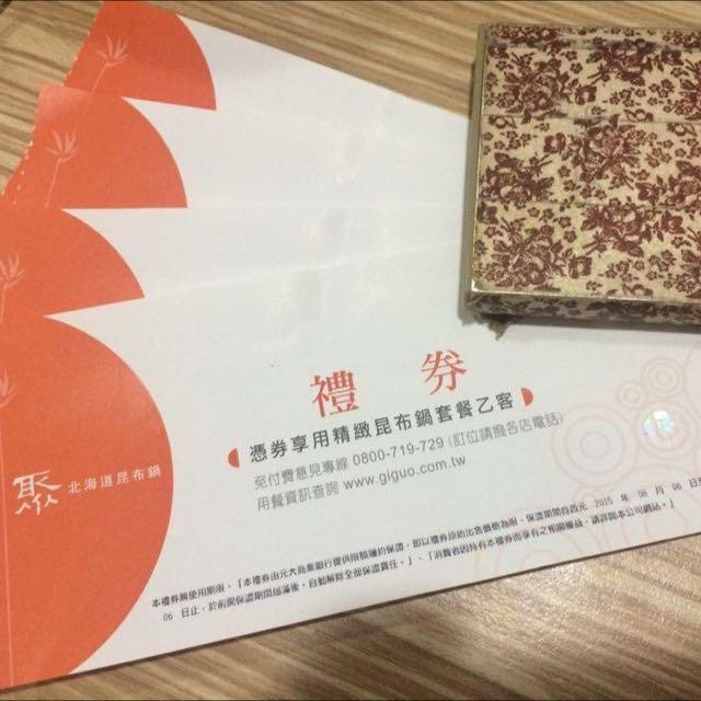 (保留中)聚北海道昆布鍋 餐券