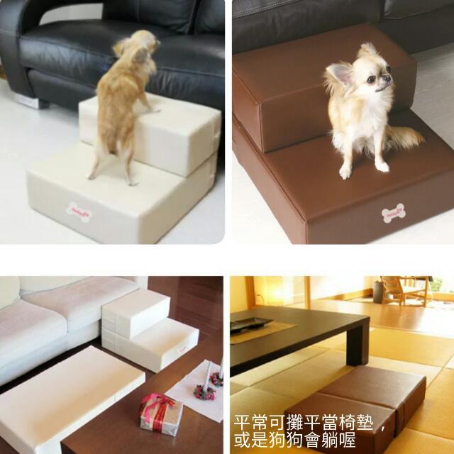 2個折50 寵物樓梯 狗狗樓梯 軟樓梯 保護寵物關節 現貨詢問