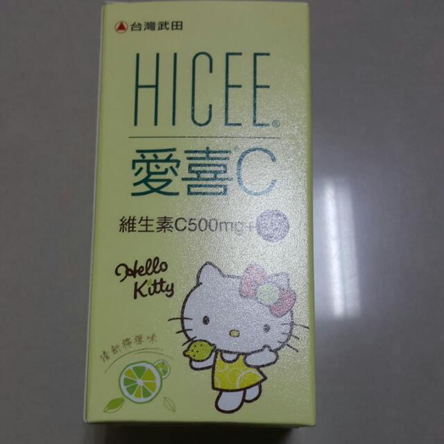 武田 Hicee愛喜C+鈣
