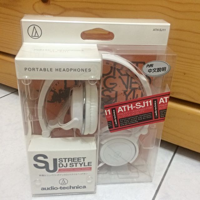 (已售出 鐵三角全新耳罩耳機ATH-SJ11 白