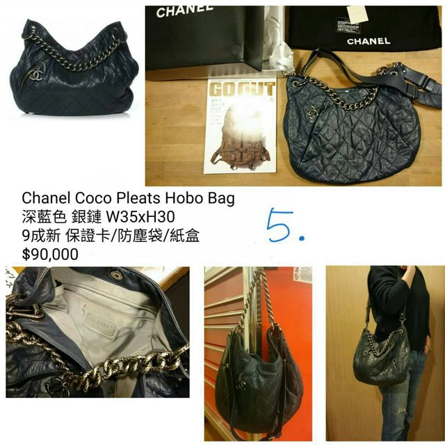 5b1f9c9892885 CHANEL COCO PLEAT HOBO bag