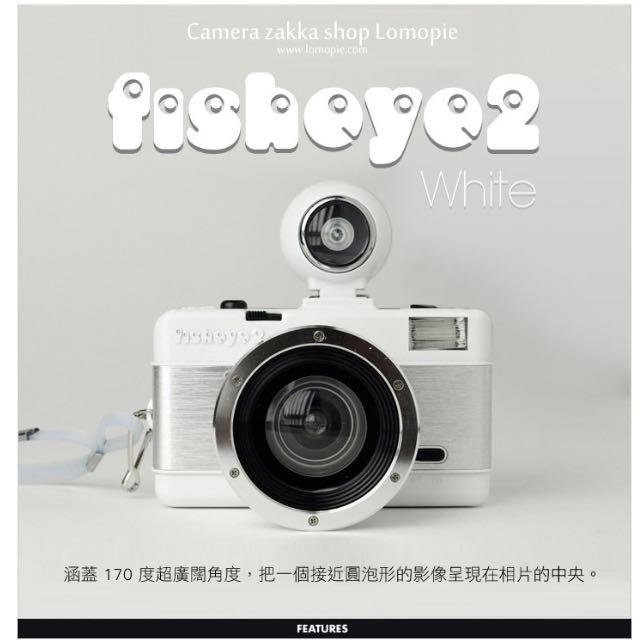 待匯款🔺降價🔺LOMOGRAPHY FISHEYE WHITE KNIGHT 35mm 銀白色 魚眼底片相機