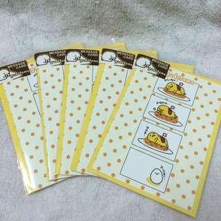 🚚 全新 日本🇯🇵Sanrio 三麗鷗 人氣新角色 Gudetama 蛋黃哥 懶懶蛋 ぐでたま 生日 祝賀 卡片 賀卡(黃色蛋包飯款)
