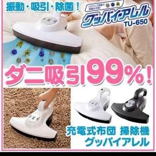 代購 預購 日本THREE UP 除塵蟎機