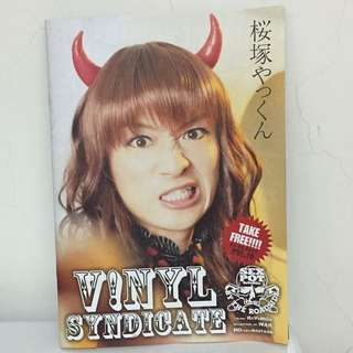 V!NYL SYNDICATE 2007 VOL.10