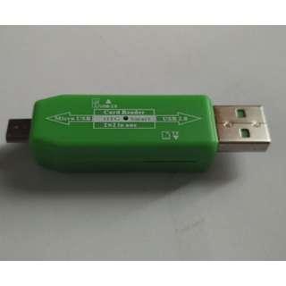 Usb OTG adapter