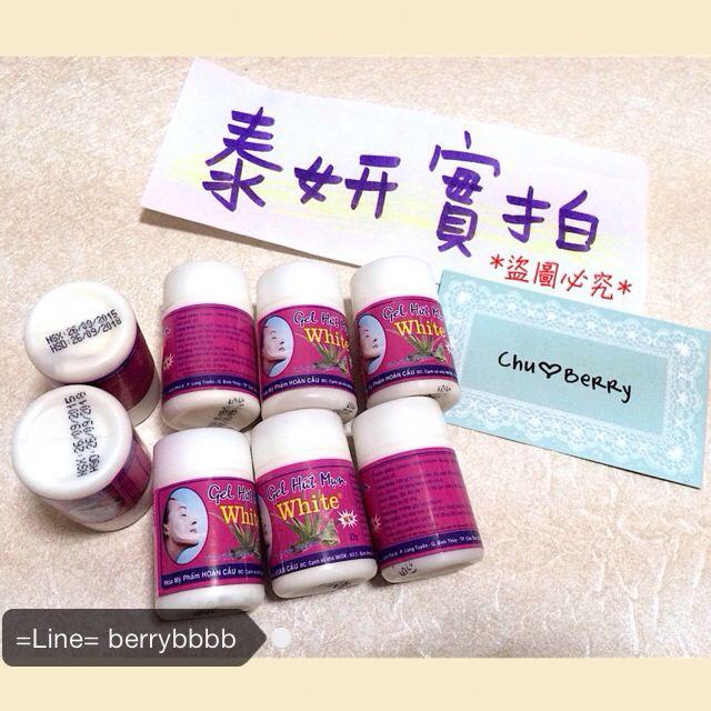 限時優惠$49✨泰國正品✨超強粉刺神器✨蘆薈粉刺膏
