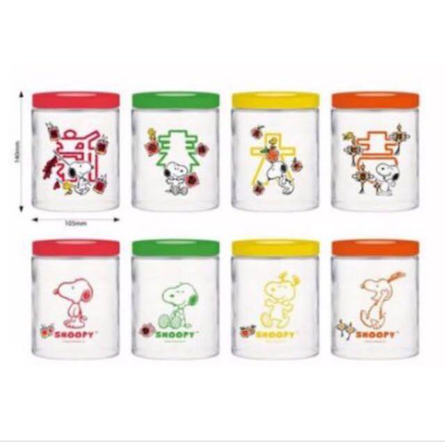 全新 新春大吉 Snoopy 玻璃罐 四款 儲物罐