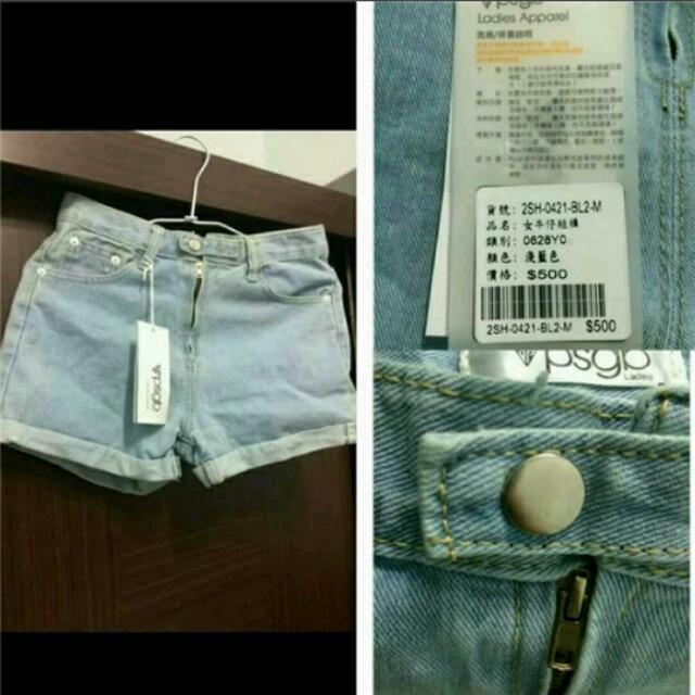 PSGB全新短褲M
