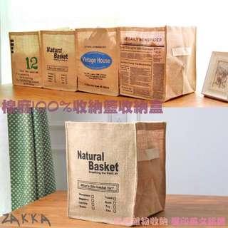 Onedays¥zakka日韓外單 復古棉麻字體歐美印花收納袋 收納箱 環保袋 洗衣袋 雜物袋 雜物衣服收納分類C804
