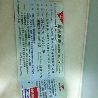 A-Lin SONAR 聲吶 世界巡迴演唱會 高雄