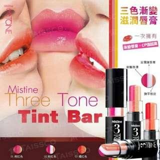 Mistine 3Tone三合一咬唇