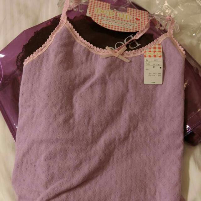 日本帶回全新粉紫色居家可愛背心$80