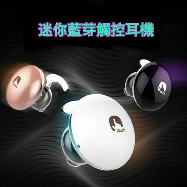 代購🔥迷你觸控藍芽耳機🔥