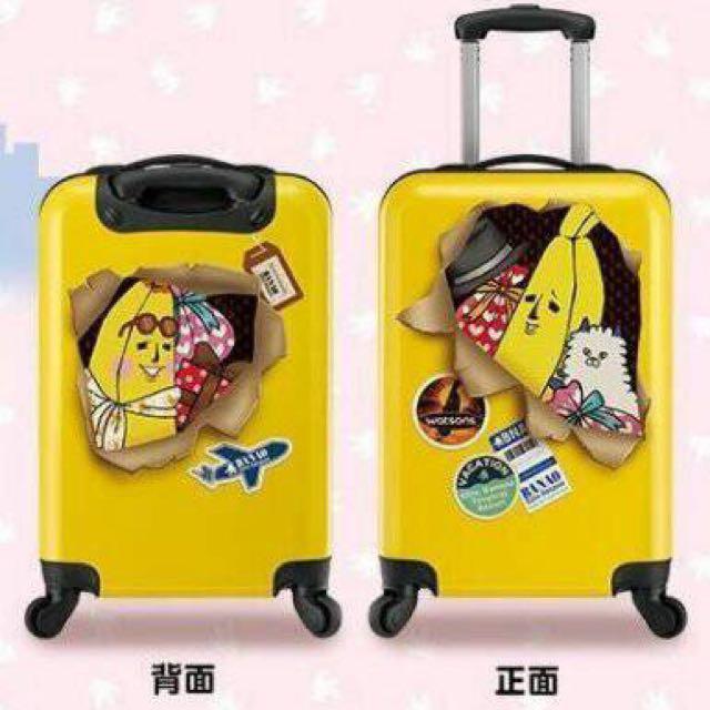 屈臣氏 香蕉人行李箱