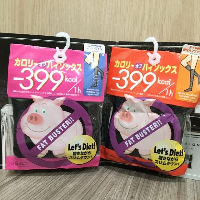 日本小豬襪Bye階段式著壓-399kcal基本款半筒襪美腿襪(黑色)