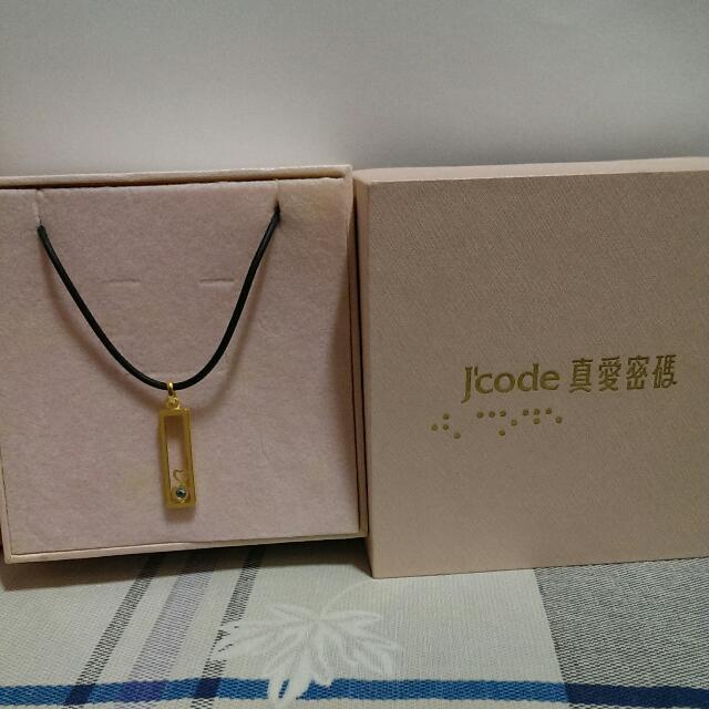 真愛密碼J'code項鍊