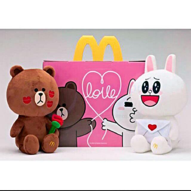 McDonald LINE Limited Edition (Valentineu0027s Day) Brown And ...