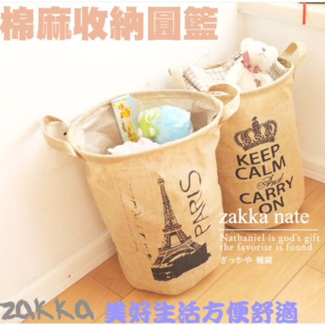Onedays¥zakka日韓外單 復古棉麻圓筒型鐵塔皇冠收納袋 收納箱 環保袋 洗衣袋 雜物袋 分類雜物衣服收納C802