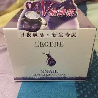 LEGERE蝸牛賦活奇蹟霜(全新)