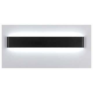 LOMAR Sleek Wall Lamp in Black (41cm)