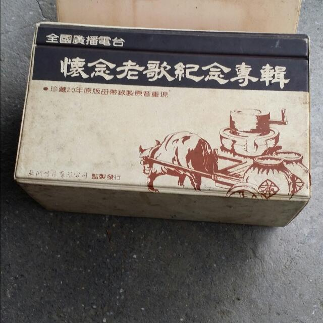 早期的卡帶,一盒10片,厚的