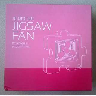 The Paper Stone USB Fan   Jigsaw Fan