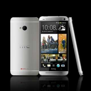 HTC new oneM7