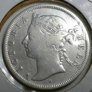 Straits Settlements Queen Victoria 20 Cents 1900 H Silver Coin