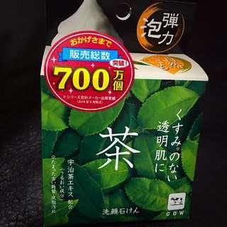 日本原裝進口 牛乳石鹼 自然派 綠茶 洗顏皂