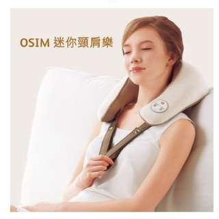 OSIM uHug 迷你頸肩樂 OS-225