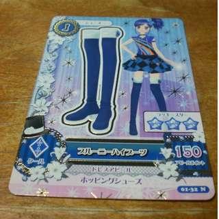 Aikatsu ! 偶像學園 第一季第一彈 01-32N