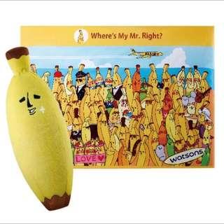 (二手)香蕉先生 BANAO MR. Right 秀秀抱枕毯