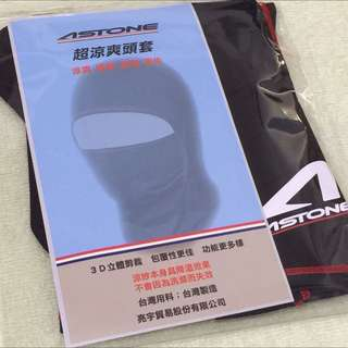 🚚 [含運]ASTONE透氣涼感頭套/安全帽頭套