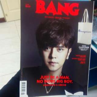 BANG! 2016最新雜誌