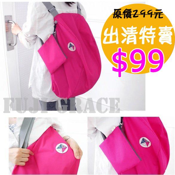 韓系 三背法可摺疊後背包 (可折疊收納/旅行必備/登機購物包)