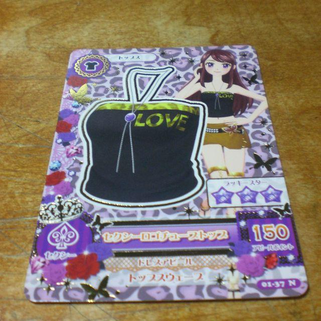 Aikatsu ! 偶像學園 第一季第一彈 01-37N