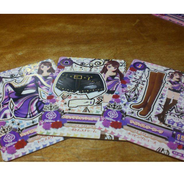Aikatsu ! 偶像學園 第一季第一彈 套卡 一組3張