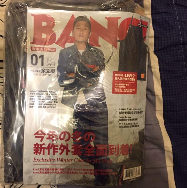 BANG 2015 Levis 職人係單寧工作圍裙