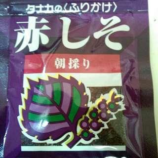 紫蘇飯友(配飯或麵)(日本) 年貨區
