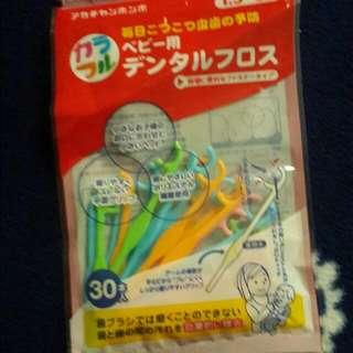 日本幼童牙線