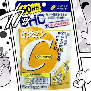 ☆Q醬☆[現貨]DHC維他命C(60日份/120粒)