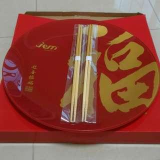 YU SHENG plate